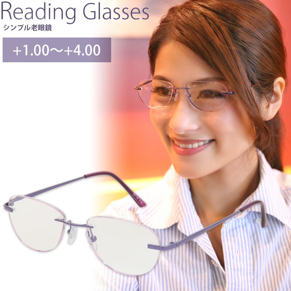 老眼鏡 シニアグラス ツーポイント・クリア +1.00〜+4.00 エムアイケイ おしゃれ 女性