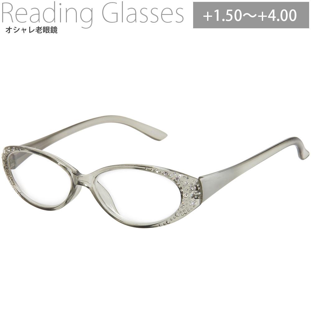 老眼鏡 リーディンググラス シニアグラス グレー 615GL 女性 ラインストーン