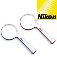 ルーペ ニコン 読書用 Sシリーズ 2倍 [3倍] S1-8D おしゃれ 携帯 ラケットルーペ 虫眼鏡 拡大鏡 手持ちルーペ 丸型 Nikon