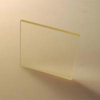 HOYA製 光学フィルター シャープカットフィルター 無色 L-39 50X50 t=2.5 光学ガラスフィルター [エヌエスライティング]