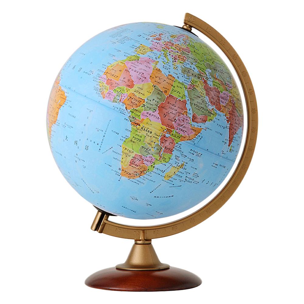 地球儀 25cm行政図 [ライト無し] オルビィス 【ラッピング無料】 入学祝い 学習 インテリア 小学校 子供用 イタリア製