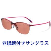 老眼鏡付き 偏光サングラス Top View トップビュー バイフォーカルグラス TP-51 ローズ 偏光グラス 釣りに ゴルフ UV カット