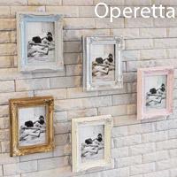 オペレッタ ヴィンテージ フォトフレーム SSサイズ Operetta Vintage Photo Frame フォトフレーム 写真立て ヴィンテージ塗装仕上げ インテリア 雑貨
