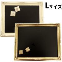 オペレッタ ヴィンテージ マグネット ブラックボード 黒板 メッセージボード マグネット 黒板