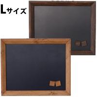 プノ マンゴーウッドフレーム ブラックボード Lサイズ 黒板 ウッドフレーム 木製 メッセージボード