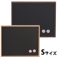 ブリストル ブラックボード Sサイズ 黒板 ボード マグネットボード メッセージボード