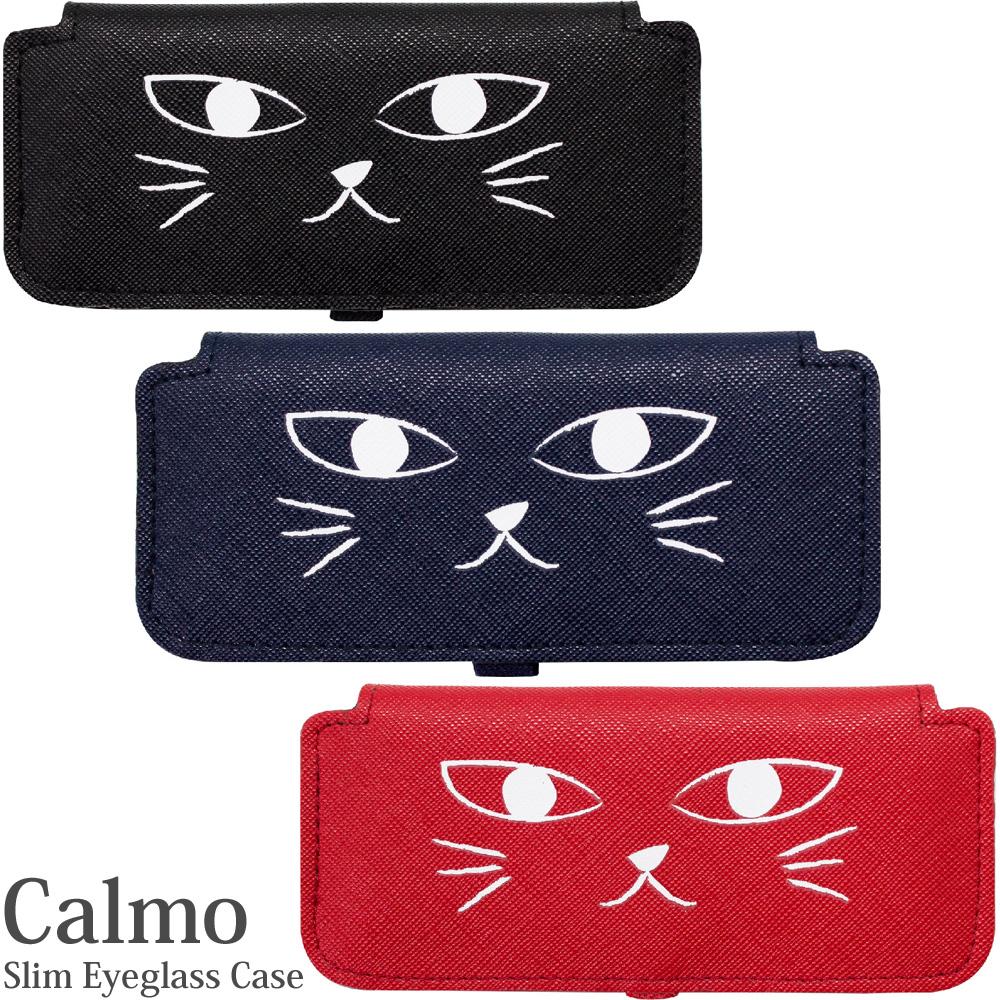 メガネケース スリム カルモ キャット柄 眼鏡ケース 猫 ねこ おしゃれ かわいい レディース コンパクト 軽い ソフト