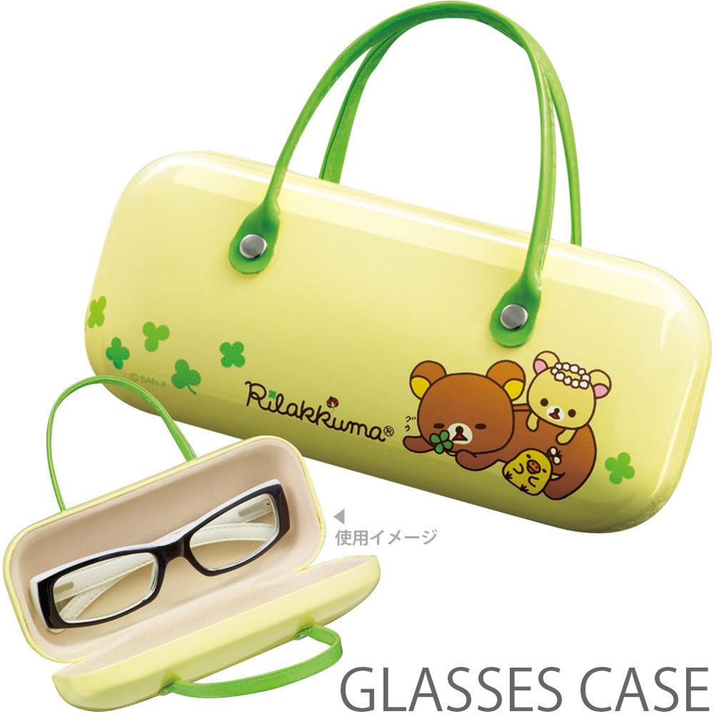 メガネケース リラックマ ハンドバッグタイプ パール 眼鏡ケース サンエックス コリラックマ キイロイトリ かわいい プレゼント