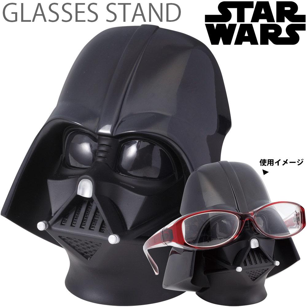 メガネスタンド ダースベイダー スターウォーズ STARWARS 眼鏡スタンド かっこいい 映画 フィギュア ダース・ベイダー 帝国 フォース ジェダイ アナキン