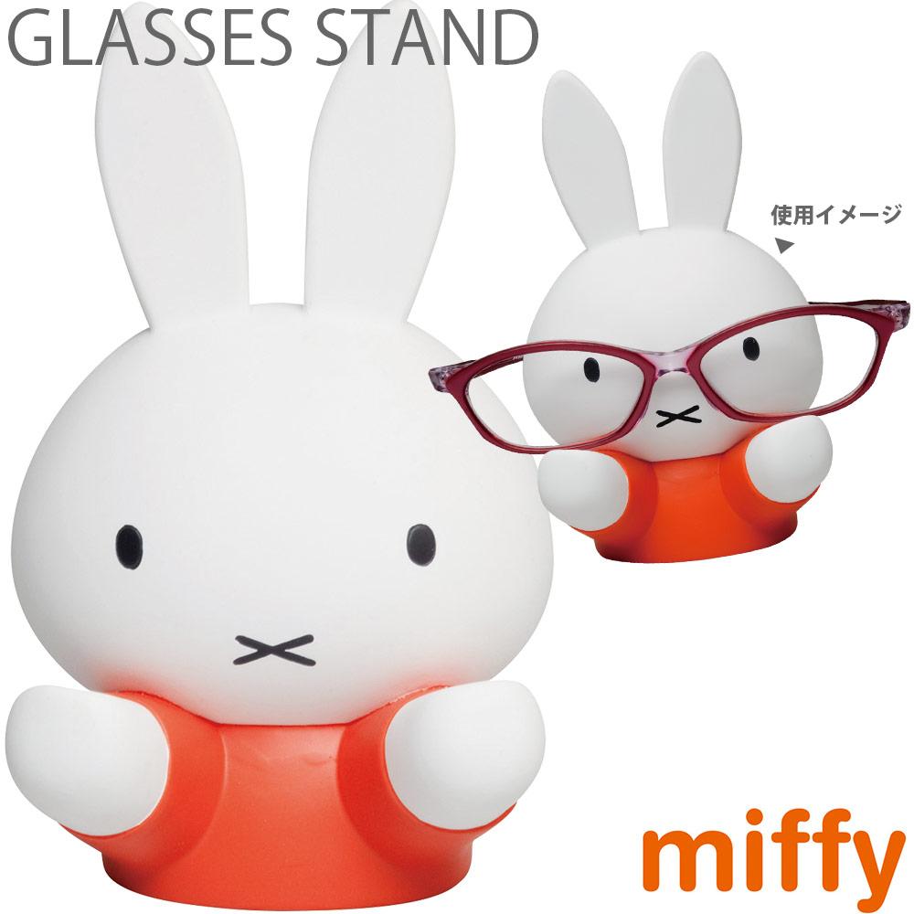 メガネスタンド ミッフィー 眼鏡スタンド かわいい キャラクターグッズ フィギュア