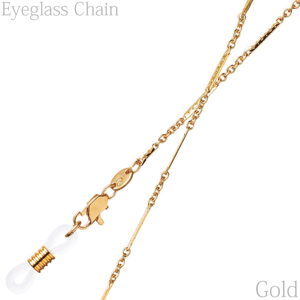 メガネチェーン 金色チェーン CG-103 パール 眼鏡チェーン パーツ ゴールド レディース メンズ 男性用 女性用 かわいい ギフト プレゼント