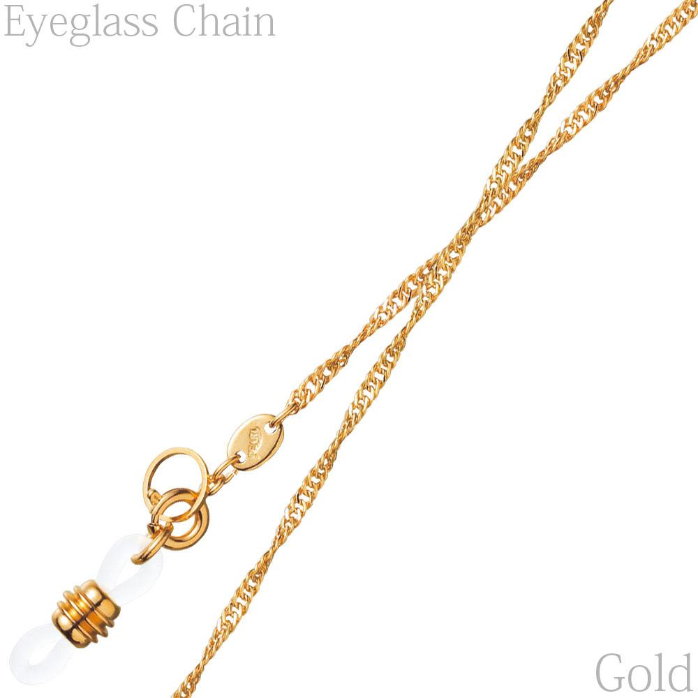 メガネチェーン 金色チェーン CG-1 パール 眼鏡チェーン パーツ ゴールド レディース かわいい ギフト プレゼント