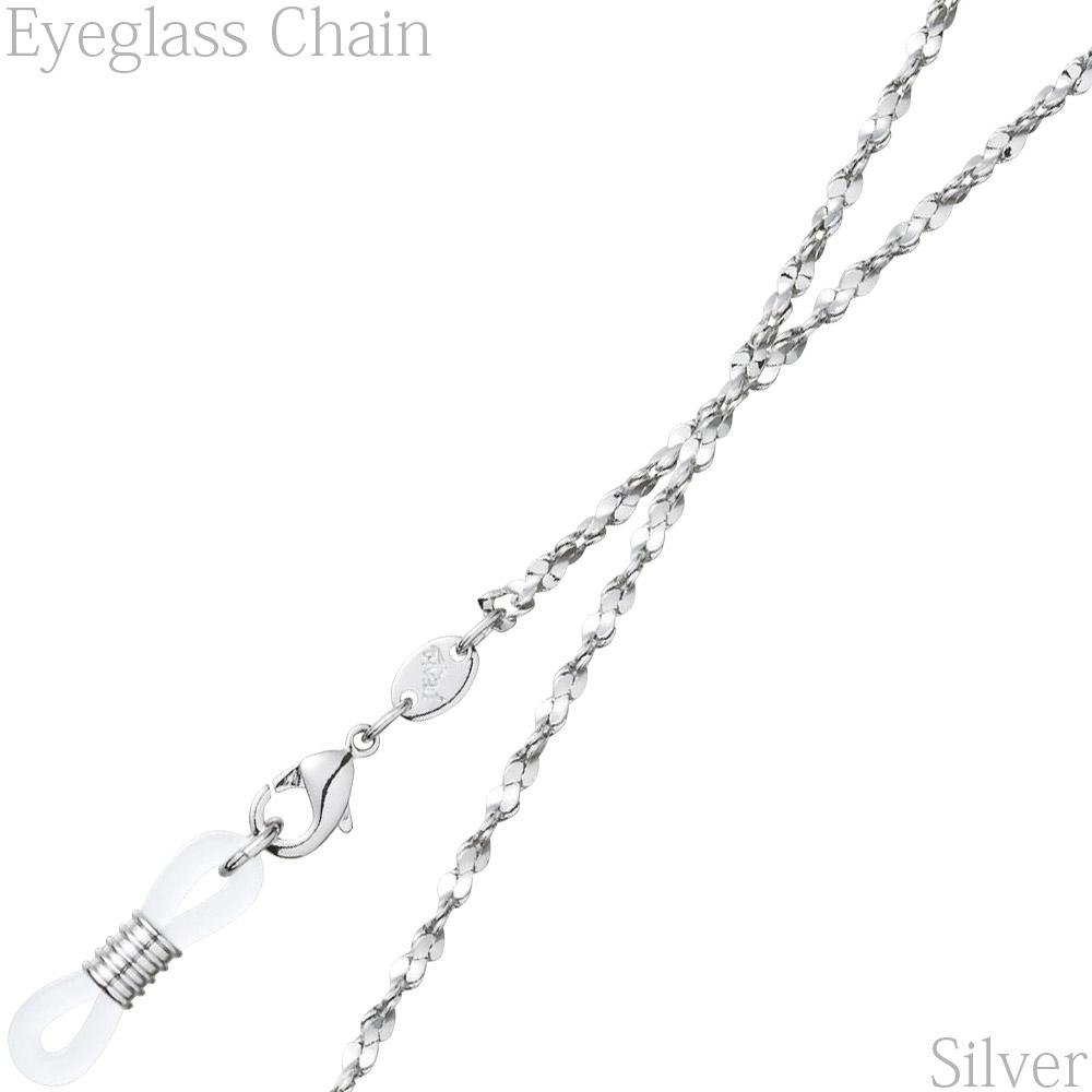 メガネチェーン 銀色チェーン CW-104 パール 眼鏡チェーン パーツ レディース かわいい シルバー ギフト プレゼント