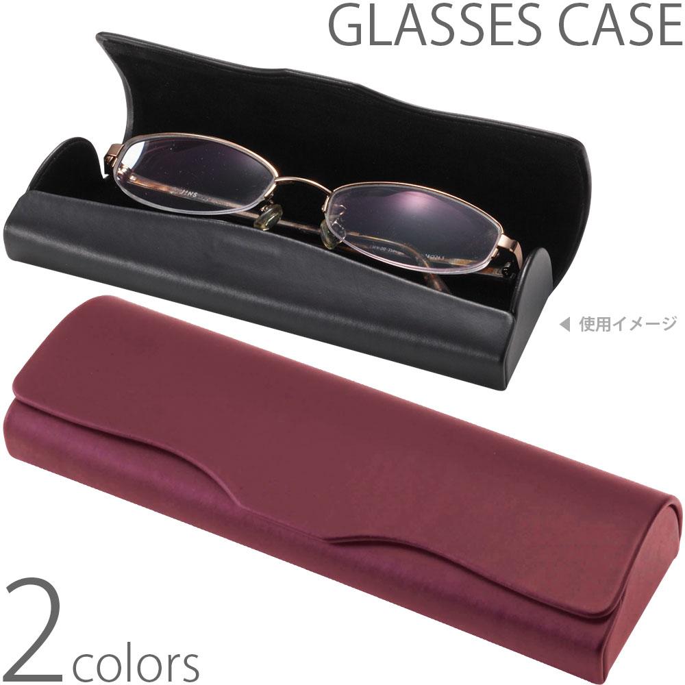メガネケース ハード HFD-11 パール 眼鏡ケース めがねケース おしゃれ ギフト プレゼント 男性用 レディース