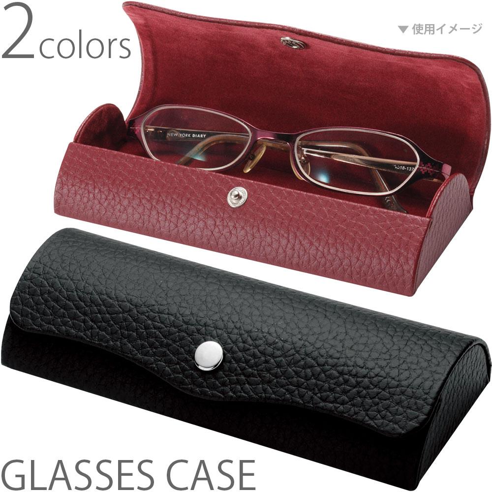 メガネケース ハード HFD-12 パール 眼鏡ケース めがねケース おしゃれ ギフト プレゼント 男性用 レディース