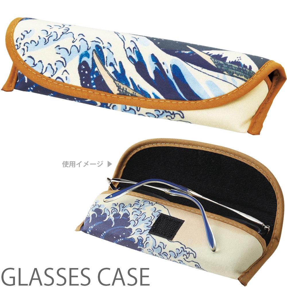 メガネケース JT-68 波間富士ミニソフト 富士山シリーズ 世界文化遺産登録 パール 眼鏡ケース めがねケース おしゃれ ギフト プレゼント レディース 和柄 男性用