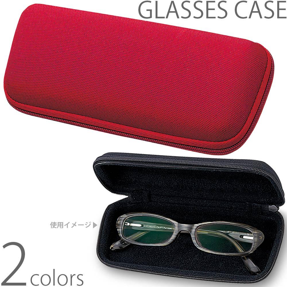 メガネケース ソフト HSC-13 パール 眼鏡ケース めがねケース おしゃれ ギフト プレゼント レディース 男性用