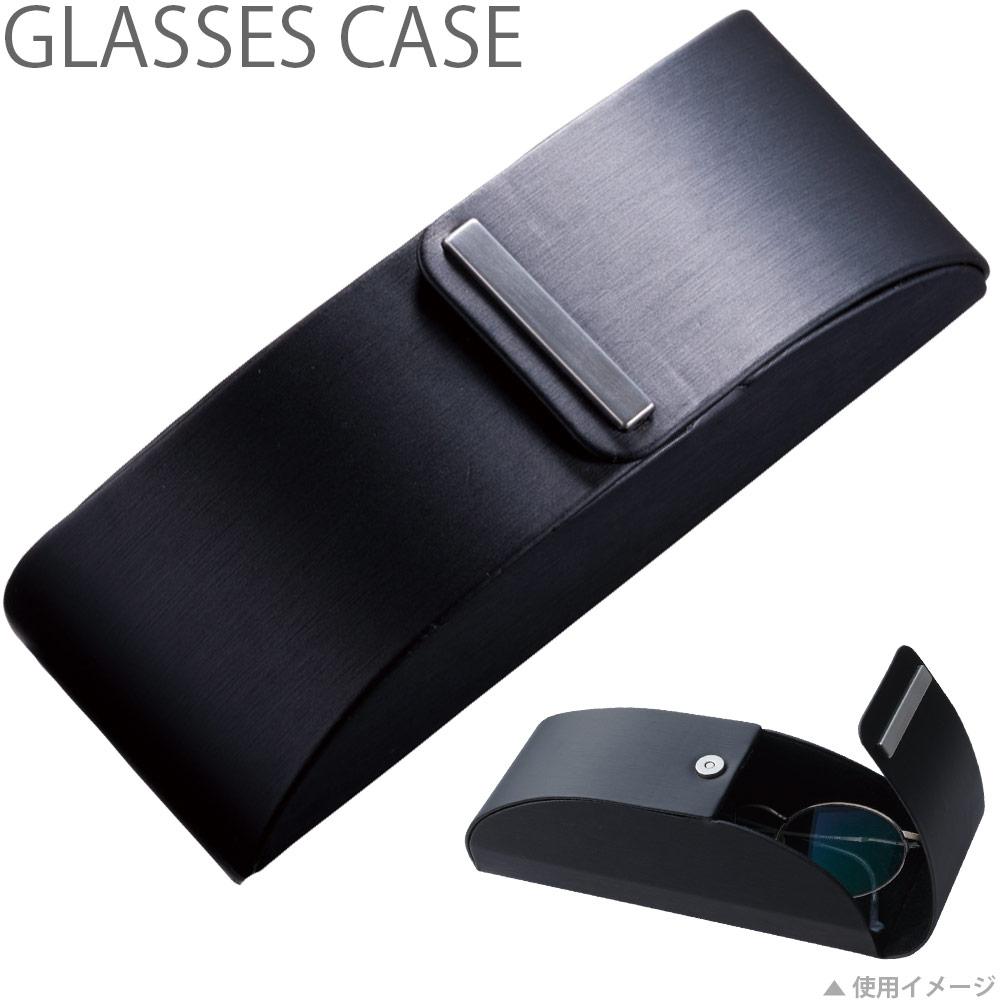 メガネケース ハード HA-116 BLブラック パール 眼鏡ケース めがねケース おしゃれ ギフト プレゼント レディース 男性用