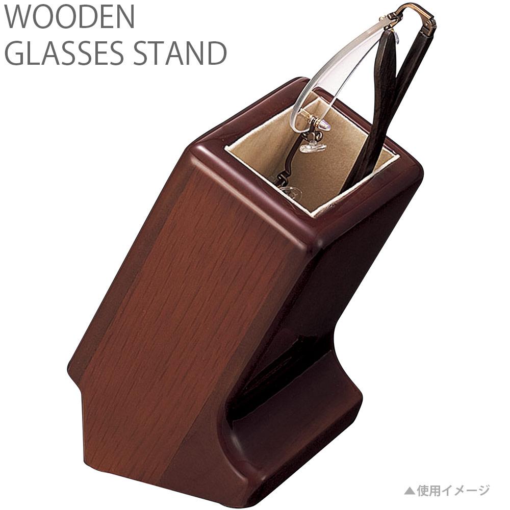 1本入木製メガネスタンド BR[ブラウン] パール 眼鏡スタンド めがねスタンド おしゃれ オシャレ かわいい