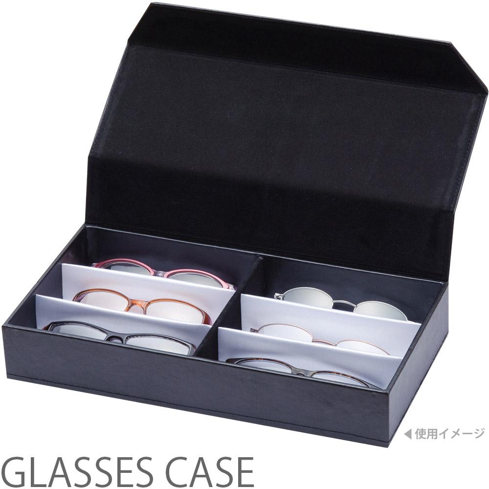 キャリングケース2 6本入 パール 眼鏡ケース メガネケース めがねケース おしゃれ オシャレ