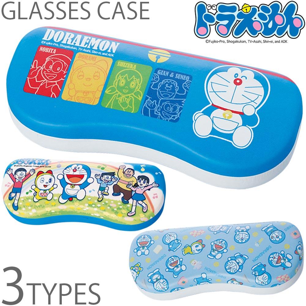 メガネケース ドラえもん メガネ ケース キッズ 子供 かわいい 眼鏡ケース メガネ用品 雑貨