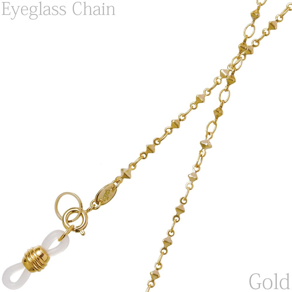 メガネチェーン 金色チェーン CGシリーズ CG-350 眼鏡チェーン レディース ゴールド かわいい おしゃれ ギフト プレゼント