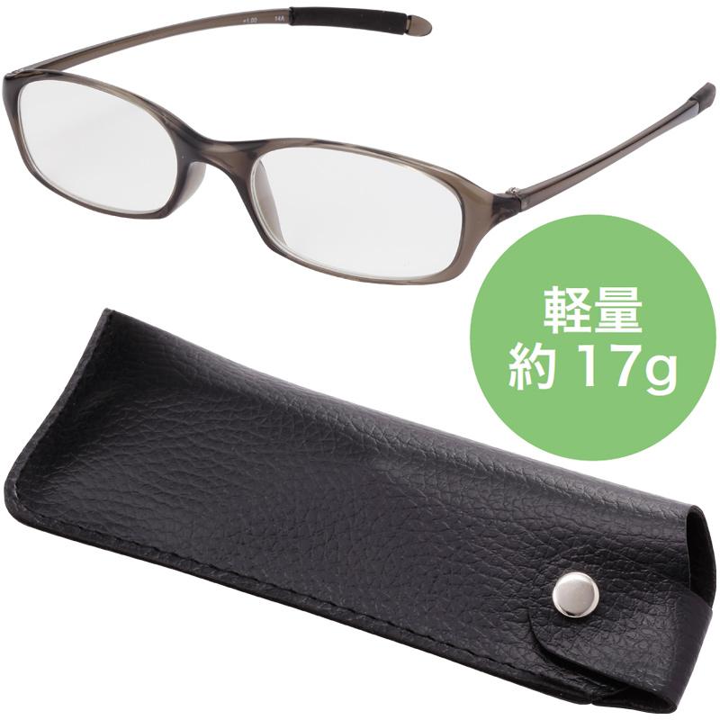 老眼鏡 シンプルビジョン リーディンググラス SV-910 CGR 女性 男性 おしゃれ シニアグラス レディース