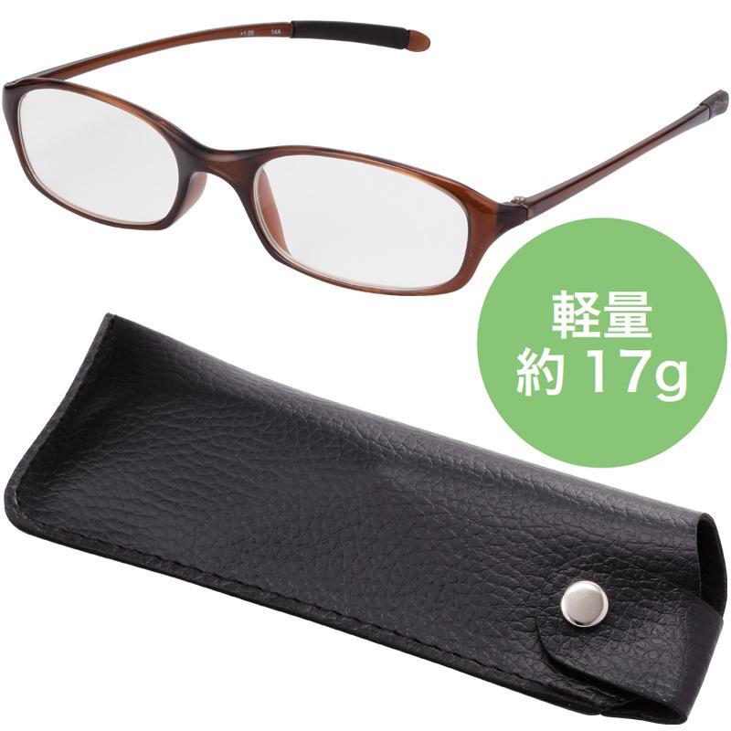 老眼鏡 シンプルビジョン リーディンググラス SV-910 CBR 女性 男性 おしゃれ シニアグラス レディース