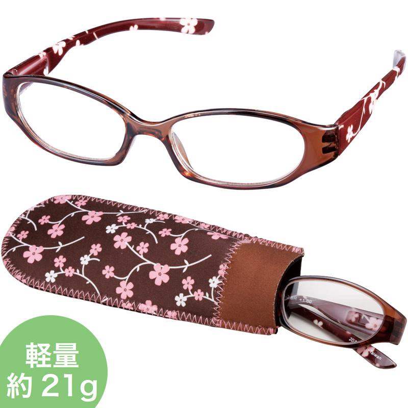 老眼鏡 COSTADO [コスタード] LTシリーズ LT-P002 BR 女性 おしゃれ シニアグラス レディース プレゼント