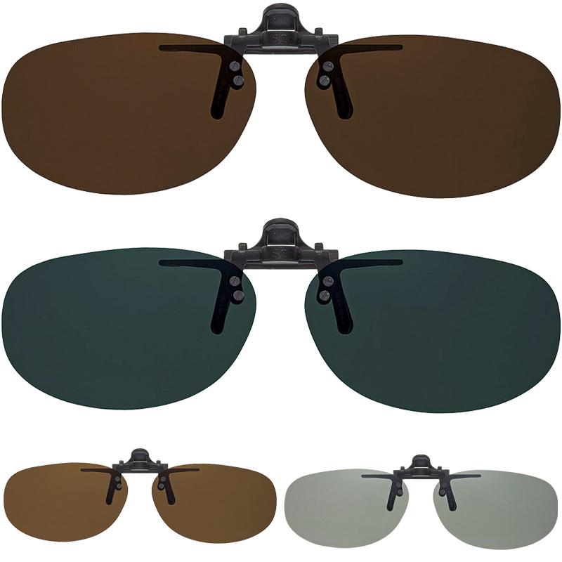 SHADE CONTROL シェードコントロール SC-01 小型レンズのフレーム向け サングラス UVカット 偏光 メガネ 取り付けタイプ クリップ ドライブ アウトドア