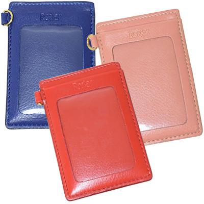 カードケース パスケース 定期入れ 雑貨 インテリア おしゃれ ギフト プレゼント ロジエ Rosier クリスマスプレゼント