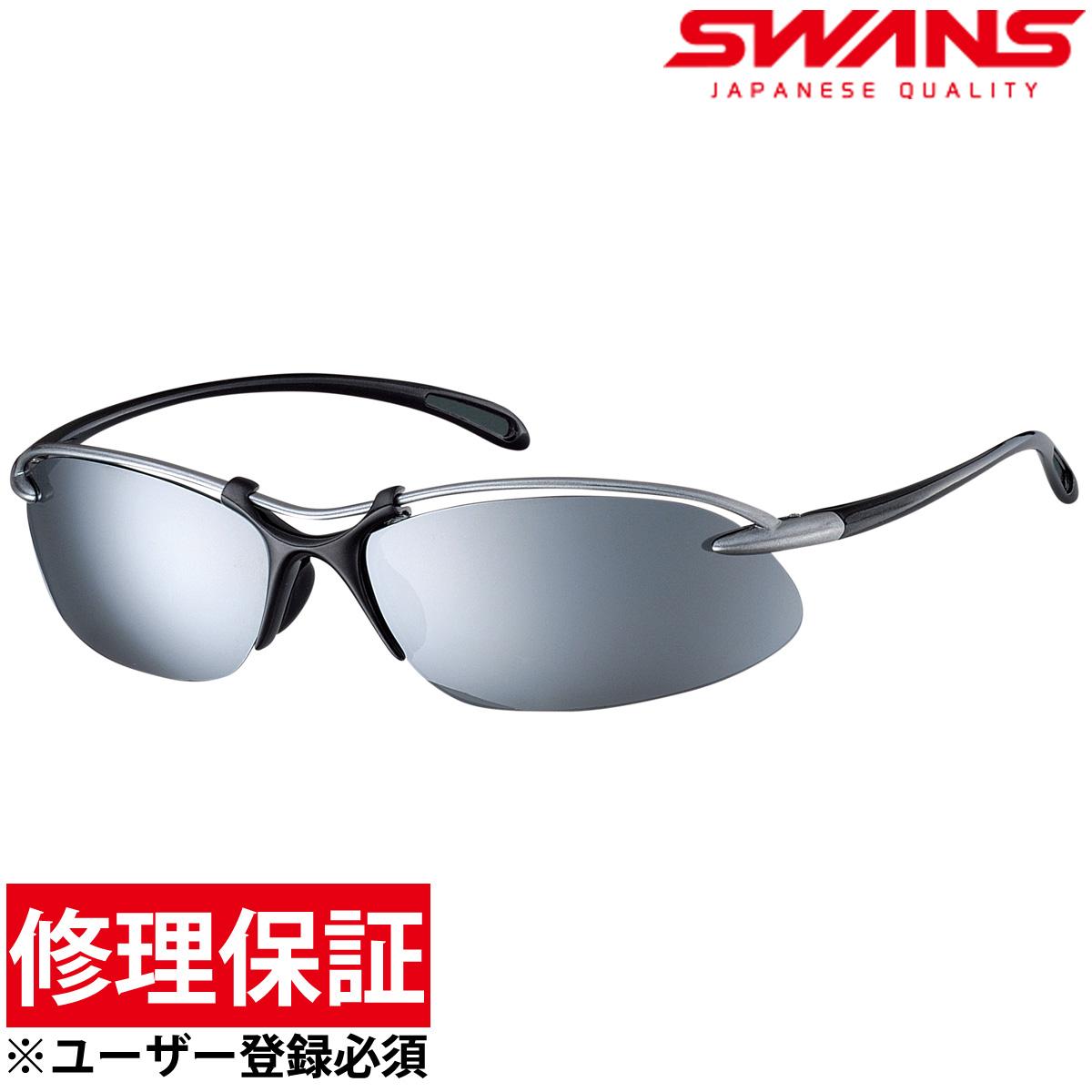 サングラス エアレスウェイブ SA-505 スポーツグラス ミラーレンズ ゴルフ UV 紫外線 カット SWANS スワンズ
