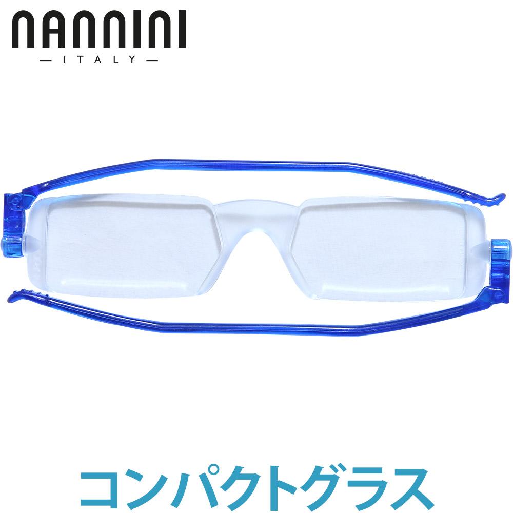 ナンニーニ コンパクトグラス 老眼鏡 折りたたみ シニアグラス ブルー