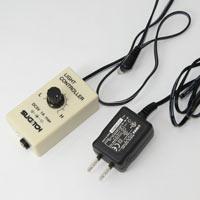 ライトコントロール付き ACアダプター SG-TS-8LEN SG-TS-8LN