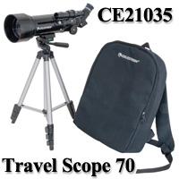 セレストロン トラベルスコープ70 CE21035