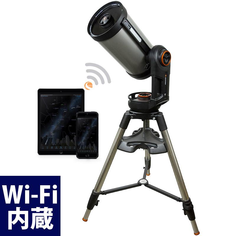 天体望遠鏡 スマホ連動 WIFI対応 シュミットカセグレン式 セレストロン 口径235mm NEXSTAR EVOLUTION 9.25 CE12092