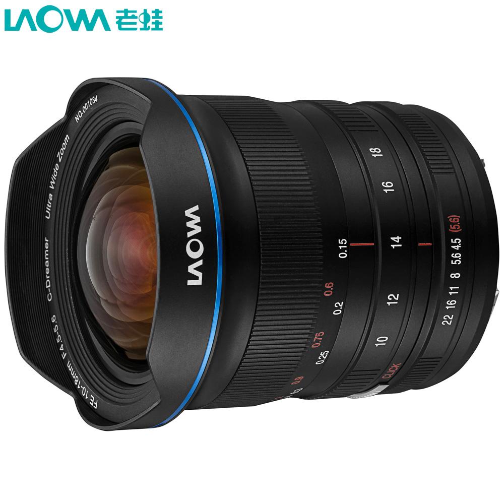 ソニー 広角レンズ ズーム ソニーFEマウント 10-18mm F4.5-5.6 C-Dreamer Ultra Wide FE Zoom LAO0040 LAOWA デジタル一眼 交換レンズ