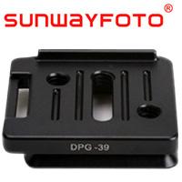 汎用クイックリリース・プレート Universal QR Plate 39mm DPG-39 SF0055 SUNWAYFOTO サンウェイフォト アルカスイス対応