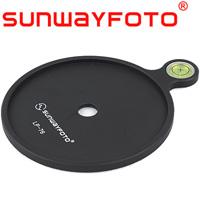76mm 円形レベリングプレート LP-76 SF0107 SUNWAYFOTO サンウェイフォト アルカスイス対応