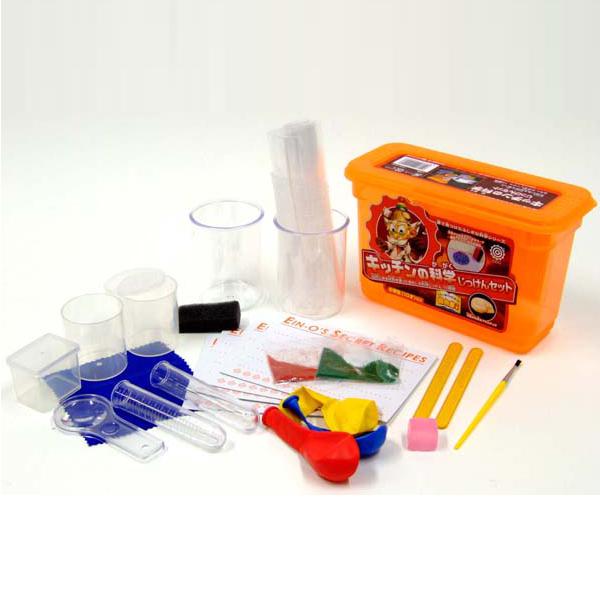 キッチンの科学実験セット キット 簡単 夏休み 自由研究 小学生 中学生 科学 理科 おもしろ実験 工作 おもちゃ