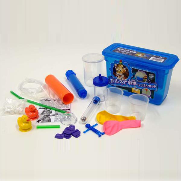おふろで科学実験セット お風呂で実験 石鹸バズーカ 簡単 夏休み 自由研究 小学生 中学生 科学 理科 キット おもしろ実験 工作 おもちゃ