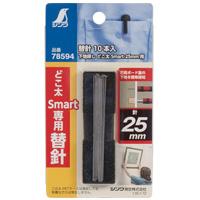 替針 10本入下地探しどこ太 Smart 25mm用 78594 シンワ測定 替針 替え用 シンワ測定