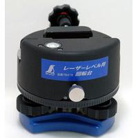 回転台 レーザーレベル用 76478 シンワ測定