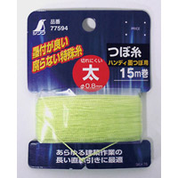 消耗品 つぼ糸 ハンディ墨つぼ用 太 15m巻 77594