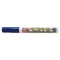 ペイントマーカー 青 中字 丸芯 工事用 78515