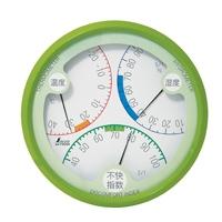 温湿度・不快指数計 R-2 丸型 15cmグリーン 70500 温度計 湿度計 健康管理 省エネ ベビー用品 シンワ測定