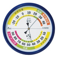 温湿度計 F-4L 生活管理 丸型 15cmブルー 70503 温度計 湿度計 健康管理 省エネ ベビー用品