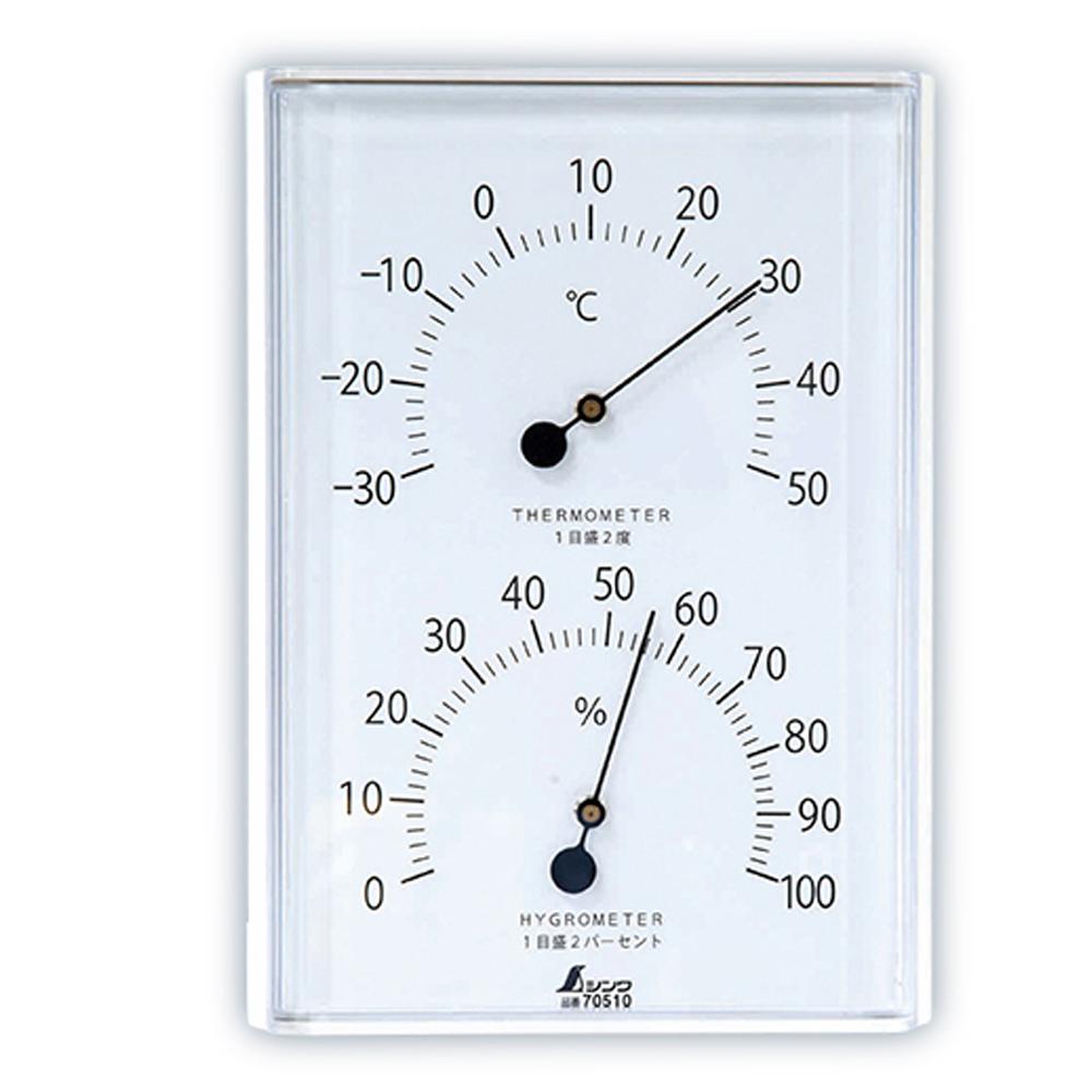 温湿度計 W-1 角型 ホワイト 70510 温度計 湿度計 健康管理 省エネ ベビー用品 シンワ測定