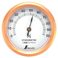 温度計 T-3 丸型 6.5cm 72668 シンワ測定