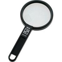 虫眼鏡 ルーペ B-3 リーディング用 二重焦点 75mm 2倍&4倍 75520 虫めがね 実験 検査 シンワ測定